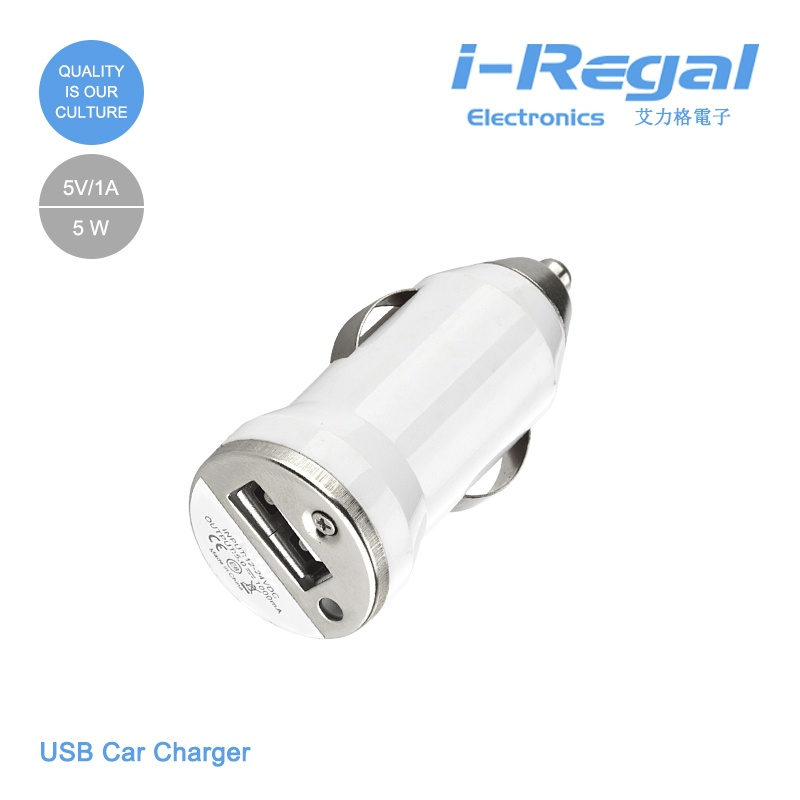 input 12V output 5V 1A USB Car charger adapter